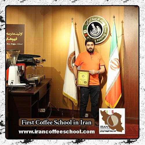 بهنام ظهوریان ایزدپناه قهوه های دمی | مدرک بین المللی دوره تخصصی بروئینگ، موج سوم قهوه