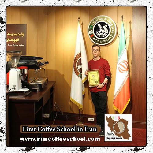 محمدامین زند وکیلی باریستا | مدرک بین المللی آموزش خصوصی دوره باریستا و کافی شاپ
