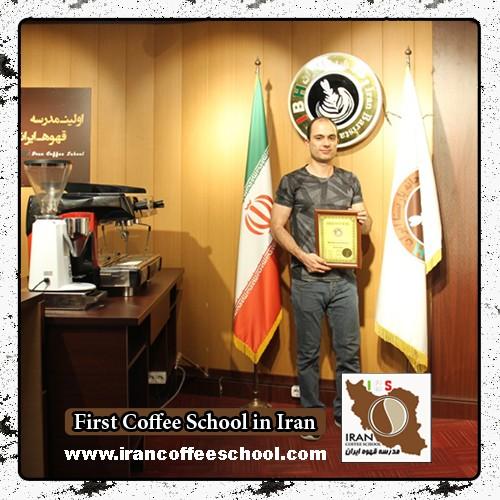 امیر باغچه ای مدرک بین المللی قهوه های دمی | آموزش تخصصی بروئینگ، موج سوم قهوه