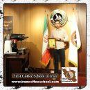 سجاد قائلی مدرک بین المللی باریستا | آموزش قهوه، باریستا و مدیریت کافی شاپ