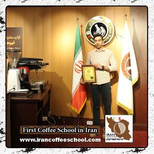 سجاد قائلی مدرک بین المللی باریستا   آموزش قهوه، باریستا و مدیریت کافی شاپ