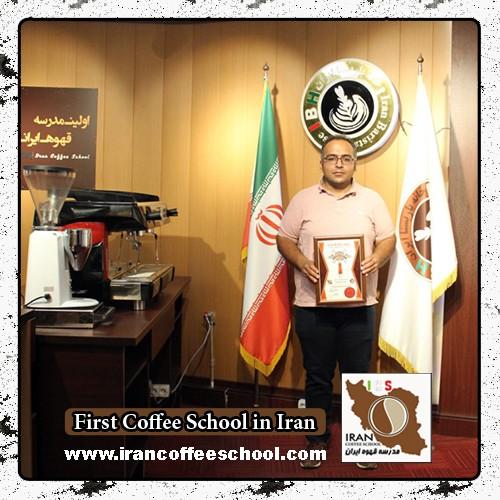 ساسان احمدی مدرک بین المللی تعمیرات دستگاه اسپرسو | آموزش دستگاه اسپرسو