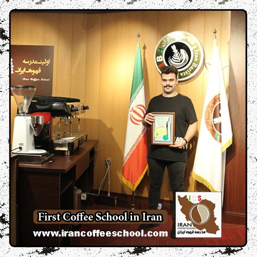 سید وحید حسینی مدرک بین المللی میکسولوژی | آموزش تخصصی نوشیدنی های سرد