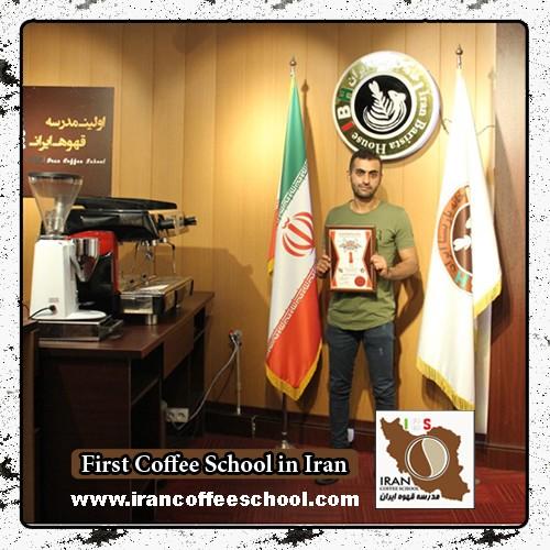 فرزاد بابا احمدی مدرک بین المللی تعمیرات دستگاه اسپرسو | آموزش دستگاه اسپرسو