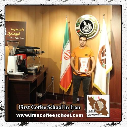محمدمهدی ابوالحسنی مدرک بین المللی تعمیرات دستگاه اسپرسو   آموزش دستگاه اسپرسو