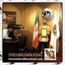 محمد عارف موسوی نژاد مدرک بین المللی باریستا | آموزش قهوه، باریستا و مدیریت کافی شاپ