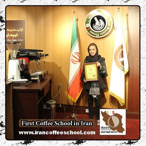 زینب مهرآبادی مدرک بین المللی باریستا   آموزش قهوه، باریستا و مدیریت کافی شاپ