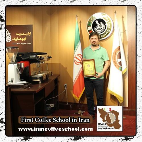 علی نوری مدرک بین المللی قهوه های دمی | آموزش تخصصی بروئینگ، موج سوم قهوه