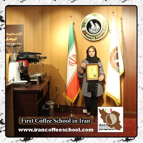 فرشته احمدی مدرک بین المللی باریستا | آموزش قهوه، باریستا و مدیریت کافی شاپ