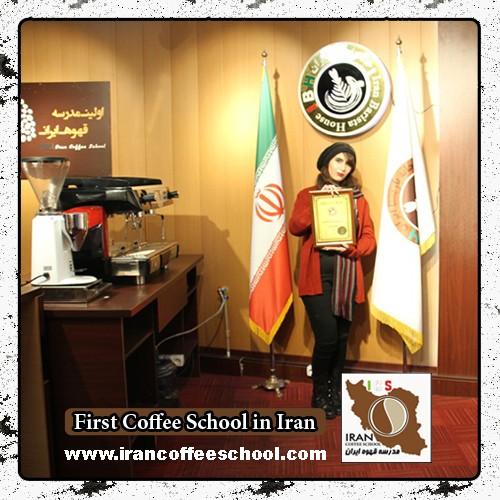 پانیذ آتشی مدرک بین المللی لاته آرت | آموزش طراحی روی قهوه – لته آرت
