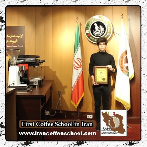 ابوالفضل کریمی مدرک بین المللی باریستا   آموزش قهوه، باریستا و مدیریت کافی شاپ
