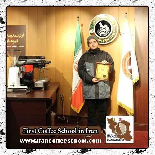 دانیال میری مدرک بین المللی باریستا   آموزش قهوه، باریستا و مدیریت کافی شاپ