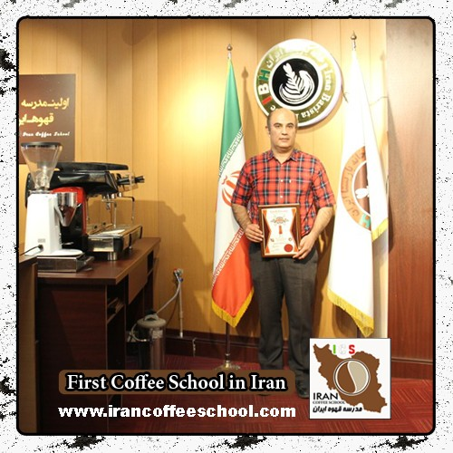 محمدرضا میرآخور مدرک بین المللی تعمیرات دستگاه اسپرسو | آموزش دستگاه اسپرسو