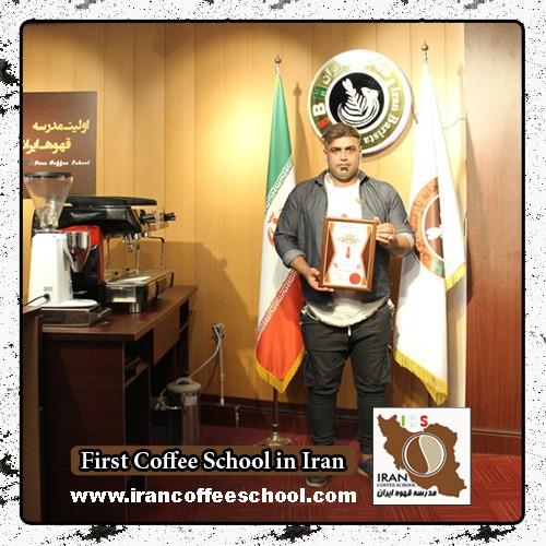 محمد چهارده چریک مدرک بین المللی تعمیرات دستگاه اسپرسو | آموزش دستگاه اسپرسو