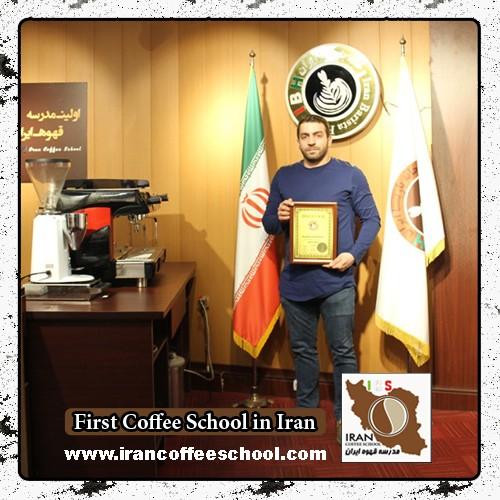 هاشم فرجی شهریور مدرک بین المللی قهوه های دمی   آموزش تخصصی بروئینگ، موج سوم قهوه