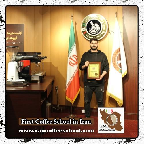 احمد چمن پور مدرک بین المللی قهوه های دمی | آموزش تخصصی بروئینگ، موج سوم قهوه