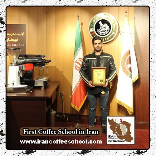دانیال فرزانه مدرک بین المللی قهوه های دمی | آموزش تخصصی بروئینگ، موج سوم قهوه