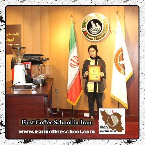 راضیه امرایی مدرک بین المللی قهوه های دمی | آموزش تخصصی بروئینگ، موج سوم قهوه