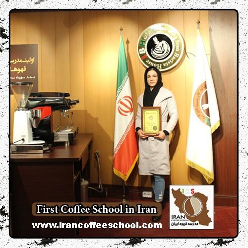 رعنا جهانگیر انباردان مدرک باریستا | آموزش خصوصی قهوه، باریستا و مدیریت کافی شاپ
