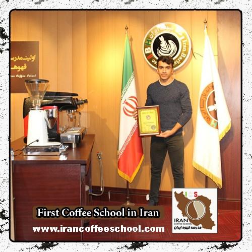محمد کشاورز کرکان مدرک بین المللی قهوه های دمی | آموزش تخصصی بروئینگ، موج سوم قهوه