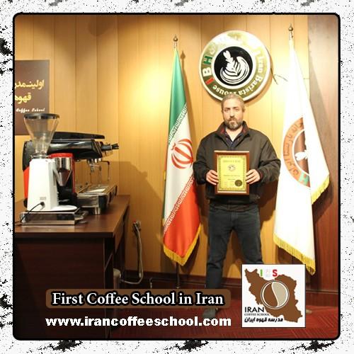 آزاد نگهدار مدرک بین المللی باریستا | آموزش خصوصی قهوه، باریستا و مدیریت کافی شاپ