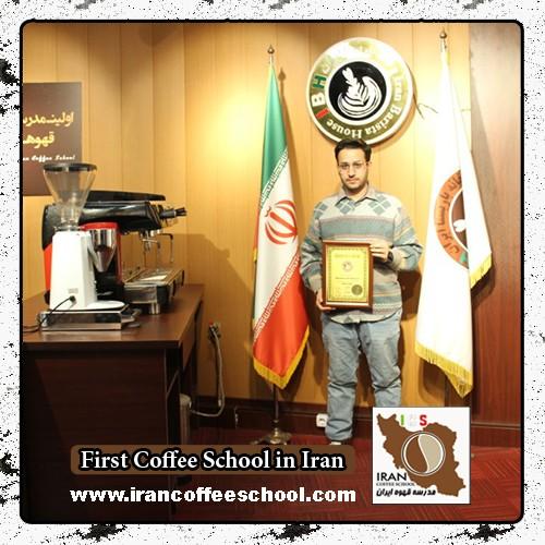 جواد محبی مدرک بین المللی قهوه های دمی | آموزش تخصصی بروئینگ، موج سوم قهوه