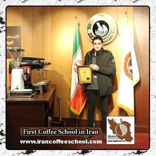 شایان حاجی زاد مدرک بین المللی لاته آرت | آموزش طراحی روی قهوه - لته آرت