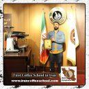 محمدامین آل خمیس مدرک بین المللی آبمیوه و بستنی | آموزش تخصصی بستنی و آبمیوه