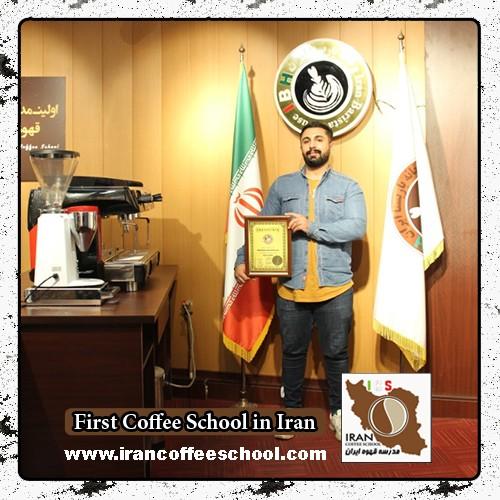 محمدامین آل خمیس مدرک بین المللی آبمیوه و بستنی   آموزش تخصصی بستنی و آبمیوه