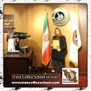 منا وهابی پور مدرک بین المللی آبمیوه و بستنی | آموزش تخصصی بستنی و آبمیوه
