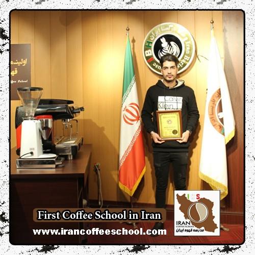 حسن شهودی مدرک بین المللی باریستا | آموزش خصوصی قهوه، باریستا و مدیریت کافی شاپ