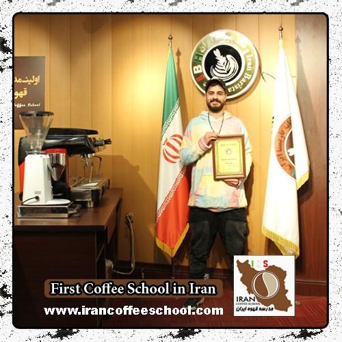 سیدپارسا اسمعیل زاده پهنه کلائی مدرک بین المللی لاته آرت | آموزش طراحی روی قهوه - لته آرت