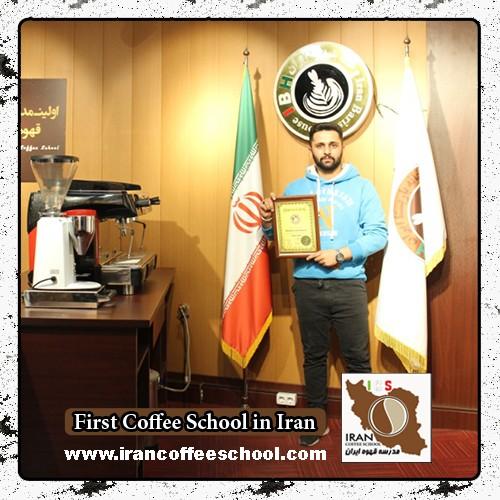 امیرحسین اخلاصی مدرک بین المللی قهوه های دمی | آموزش تخصصی بروئینگ، نسل سوم قهوه