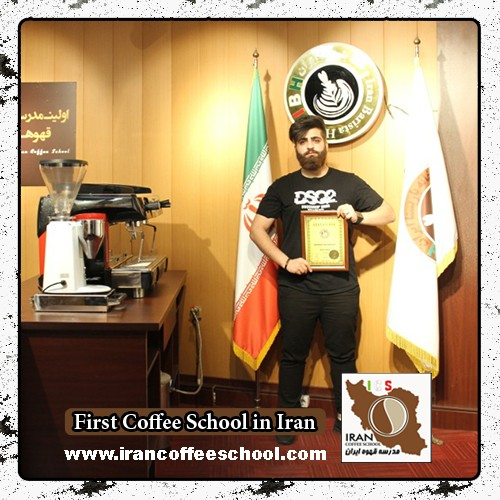 هادی مولائی بیرگانی مدرک بین المللی قهوه های دمی | آموزش تخصصی بروئینگ، نسل سوم قهوه