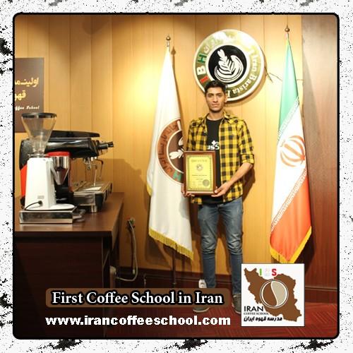 اسماعیل مطوبی مدرک بین المللی باریستا | آموزش قهوه، باریستا و مدیریت کافی شاپ