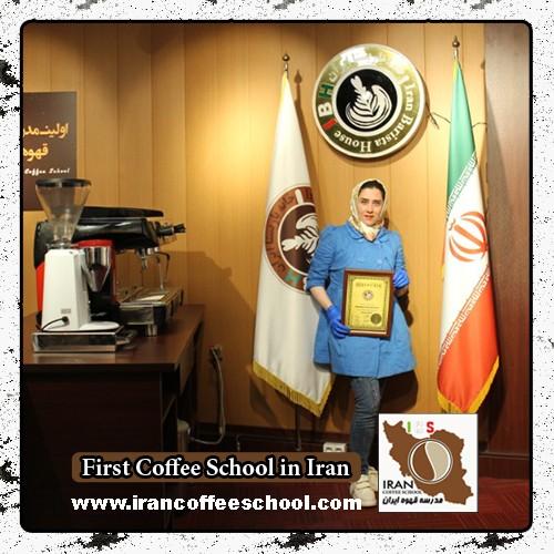 سمیرا چیت گر درونکلائی مدرک بین المللی باریستا   آموزش قهوه، باریستا و مدیریت کافی شاپ