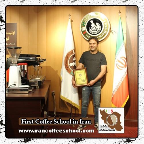 صالح بارانی مدرک بین المللی قهوه های دمی | آموزش تخصصی بروئینگ، نسل سوم قهوه
