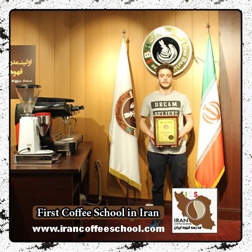 علیرضا نجاتی مدرک بین المللی قهوه های دمی   آموزش تخصصی بروئینگ، نسل سوم قهوه