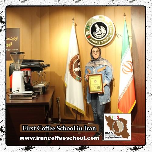 ندا رمضان پور مدرک بین المللی باریستا | آموزش قهوه، باریستا و مدیریت کافی شاپ