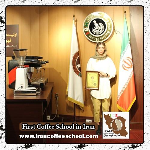 باناز رادمان مدرک بین المللی باریستا | آموزش قهوه، باریستا و مدیریت کافی شاپ