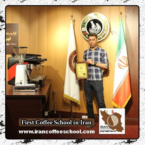 صادق سودانی مدرک بین المللی | آموزش خصوصی قهوه، باریستا و مدیریت کافی شاپ