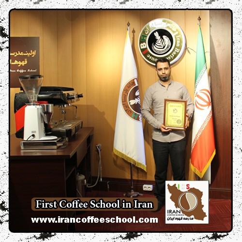 مرتضی جماره مدرک بین المللی قهوه های دمی | آموزش تخصصی بروئینگ، نسل سوم قهوه