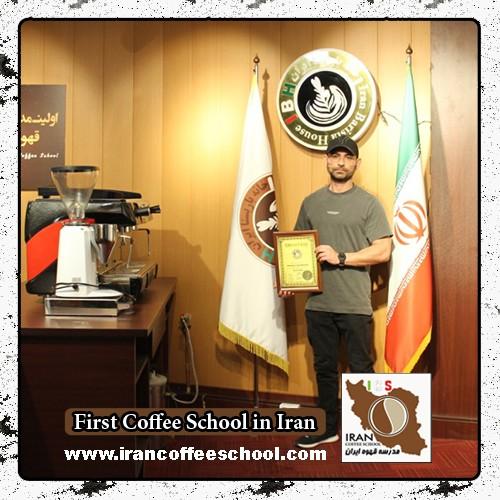 آرش مرادی مدرک بین المللی باریستا   آموزش قهوه، باریستا و مدیریت کافی شاپ