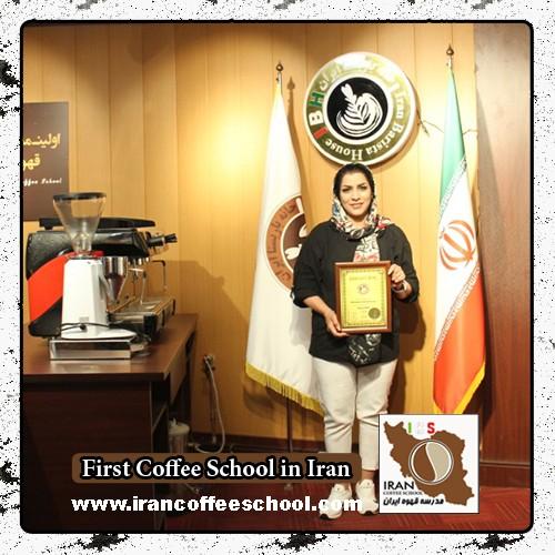 آمنه نیکدل مدرک بین المللی قهوه های دمی | آموزش تخصصی بروئینگ، نسل سوم قهوه