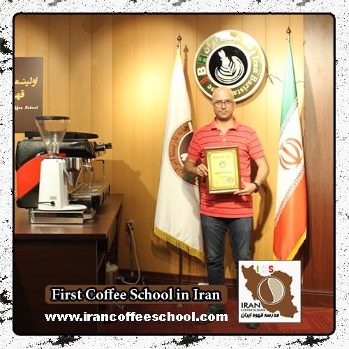 ابراهیم تیموری بین المللی باریستا | آموزش قهوه، باریستا و مدیریت کافی شاپ