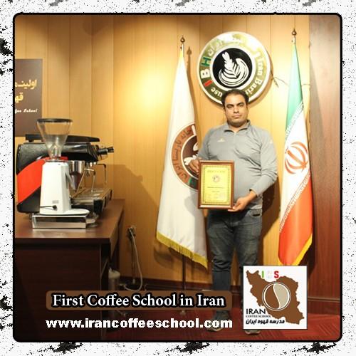 امید مداحیان مدرک بین المللی   آموزش خصوصی قهوه، باریستا و مدیریت کافی شاپ