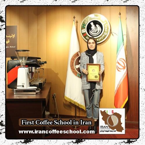 بهار احسانبخش مدرک بین المللی باریستا | آموزش قهوه، باریستا و مدیریت کافی شاپ