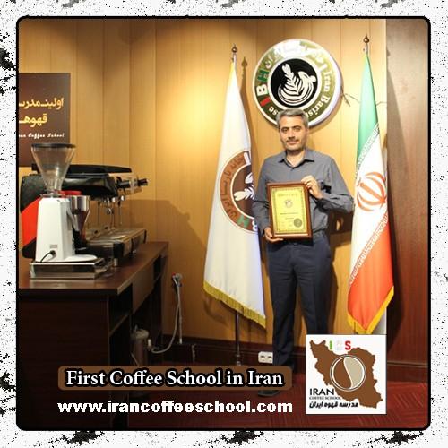 تیمور ناصری مدرک بین المللی قهوه های دمی | آموزش تخصصی بروئینگ، نسل سوم قهوه