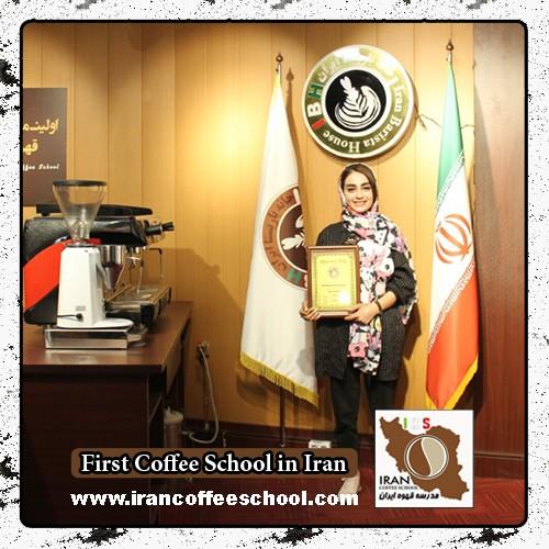 زهرا جبرئیلی مدرک بین المللی باریستا | آموزش قهوه، باریستا و مدیریت کافی شاپ