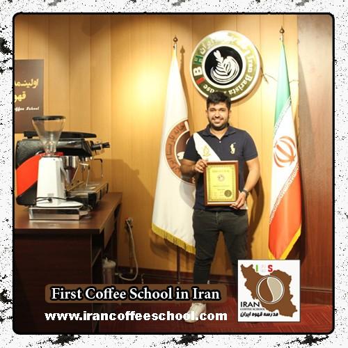 سامان عبداله زاده مدرک بین المللی قهوه های دمی | آموزش تخصصی بروئینگ، نسل سوم قهوه